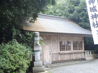 神城神社 社務所