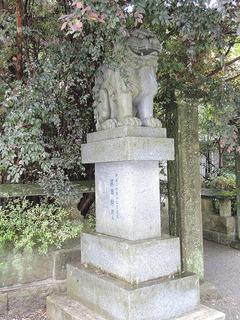 神城神社 狛犬
