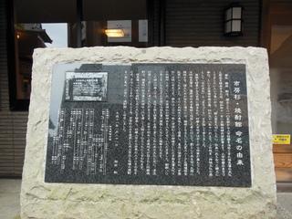DSCN1952.JPG