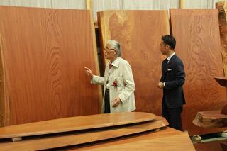 藤田俊哉 ケヤキ(欅)盤木