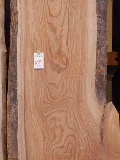 ケヤキ盤木