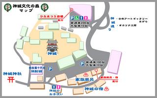 shin-map.jpg